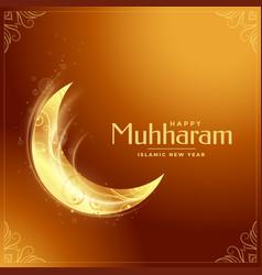 Traditional muharram festival golden moon card vector