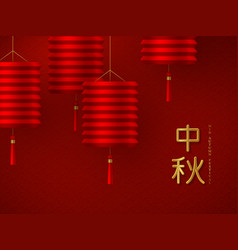chinese mid autumn typographic design realistic vector image