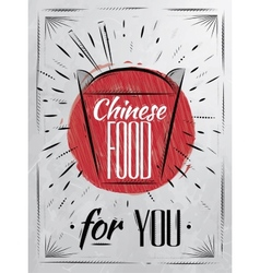 Poster Chinese food coal vector image