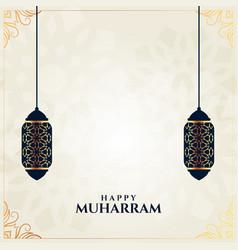 Traditional muharram festival muslims vector