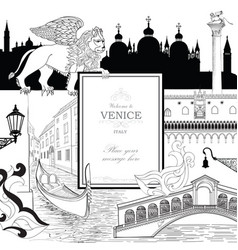 Venice city background tourist landmarks gondola vector