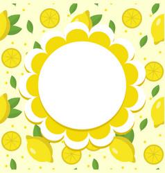 lemon label wrapper template for your design vector image vector image
