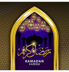 Ramadan greeting card on blue and black background vector image