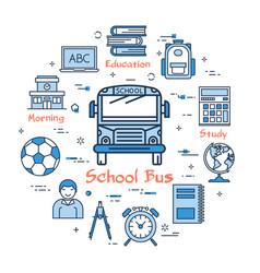 Blue round school bus concept vector