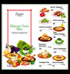 bulgarian restaurant menu of main dishes dessert vector image