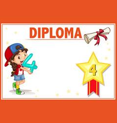 Grade four diploma certificate template vector