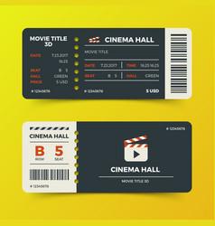 modern cinema movie tickets design vector image