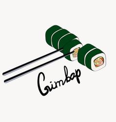 Slices korean sushi traditional dish gimbap vector