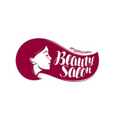 beauty salon logo or label makeup makeover vector image vector image