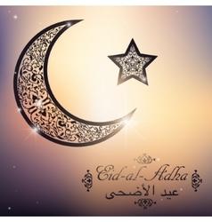 English translate Eid al Adha Crescent and Star vector image vector image