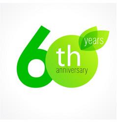 60 anniversary green logo vector
