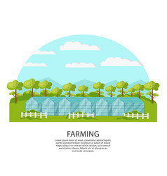 Colorful agronomy and agriculture concept vector
