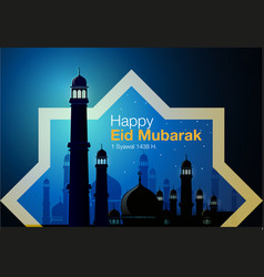 happy eid mubarak vector image