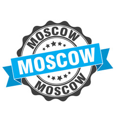 Moscow round ribbon seal vector