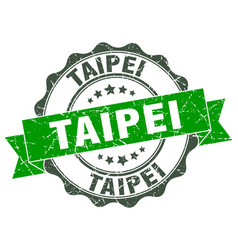 Taipei round ribbon seal vector
