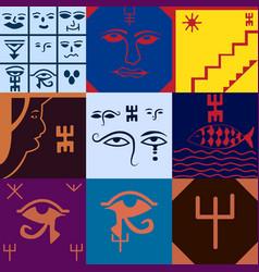 The moroccan mural decorative design art symbols vector