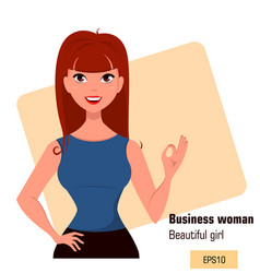 character beautiful business woman 001 vector image vector image