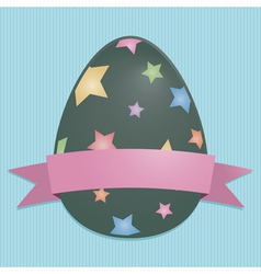 easter egg card vector image