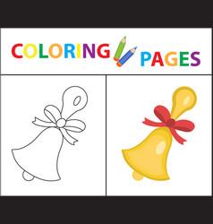 Coloring book page school bell sketch outline vector