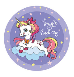 Cute cartoon unicorn circle blue vector