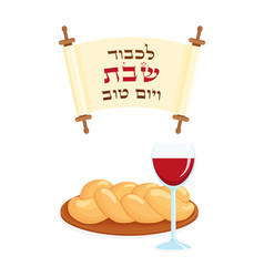 Jewish shabbat jewish holiday symbols and scroll vector