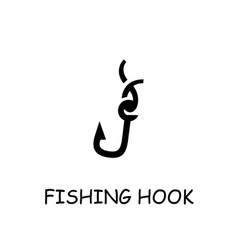 Fishing hook flat icon vector