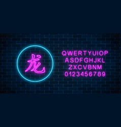 Neon sign of chinese hieroglyph means dragon in vector