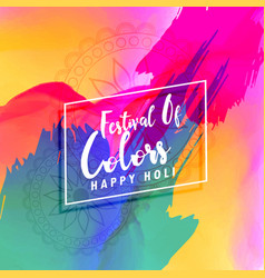 beautiful happy holi colorful background vector image vector image