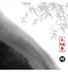 Bamboo leaves and abstract black ink wash painting vector