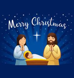 Christmas nativity holy family scene vector