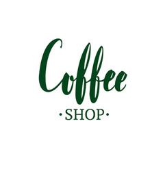 coffee shop emblem vector image