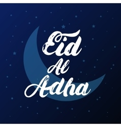 Eid al adha hand written calligraphy lettering vector