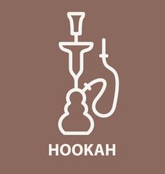 hookah logo template vector image