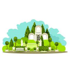 park garden plants vector image
