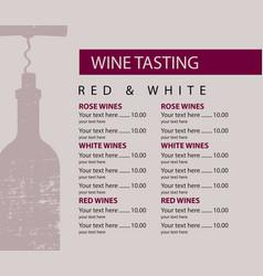 menu for wine tasting patterned bottle vector image