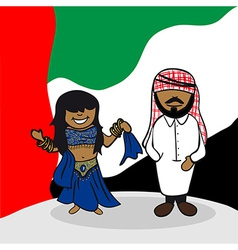 Welcome to Arab Emirates people vector image vector image