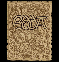 ancient of the old norse edda the vector image