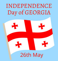 independence day of georgia vector image