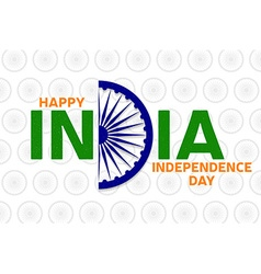 Indian independence day greeting card poster flyer vector image