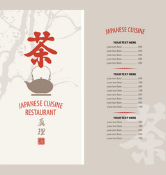Menu for japanese cuisine restaurant with teapot vector