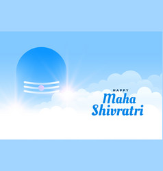 Religious shivling and clouds maha shivratri vector