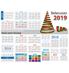 Set of simple pocket calendars for 2019 two vector