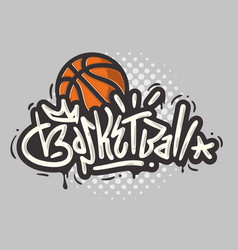 basketball themed hand drawn brush lettering vector image