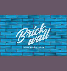 Blue brick wall texture seamless pattern vector