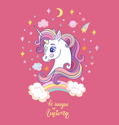 Cute cartoon unicorn dreaming red vector