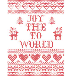 Christmas pattern joy to the world seamless vector