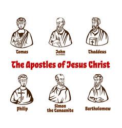 Apostles jesus christ vector