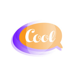 creative colored speech bubble with short phrase vector image