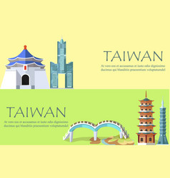 Taiwan banner with architectural constructions vector