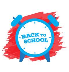 Alarm clock back to school concept image vector